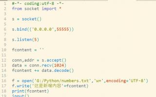 Python通过tcp套接字完成一个文件的发送:将一个文件从客户端发送给服务端,或者从服务端发送给客户端