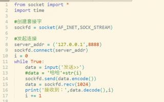 Python IO多路复用之——epoll方案【笔记+源码】