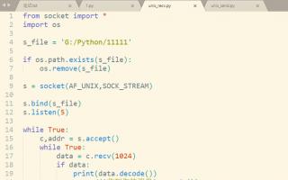 Python本地套接字作用/创建流程/代码示例【笔记+代码】