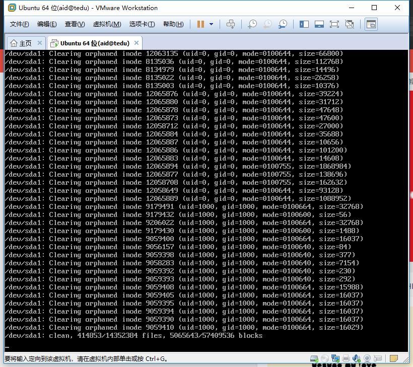 Linux的30多个常用命令大全_python基础