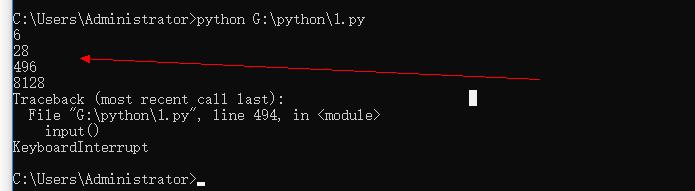 用Python写出完全数的算法:求 4 ~ 5个完全数并打印【带讲解】