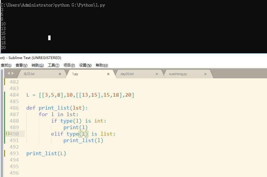 写一个函数print_list(lst) 打印出所有元素