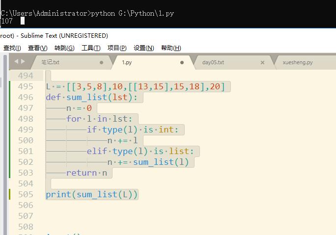 写一个函数 sum_list(lst) 返回这个列表中所有元素的和