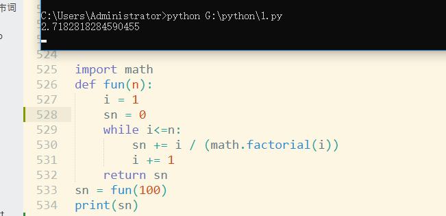用python编写函数fun,其功能是计算1 + 1/1! + 2/2! + 3/3! + ... n/n!的和