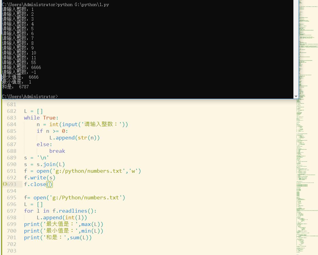 Python写程序让用户输入一系列整数,当输入小于零的数时结束输入,写入到文件中再读取计算