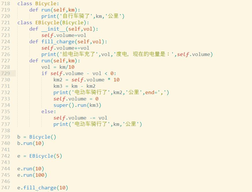 Python用面向对象写出自行车和电动车的源码