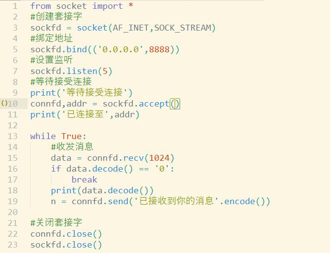 以下为服务端 tcp_s.py 代码