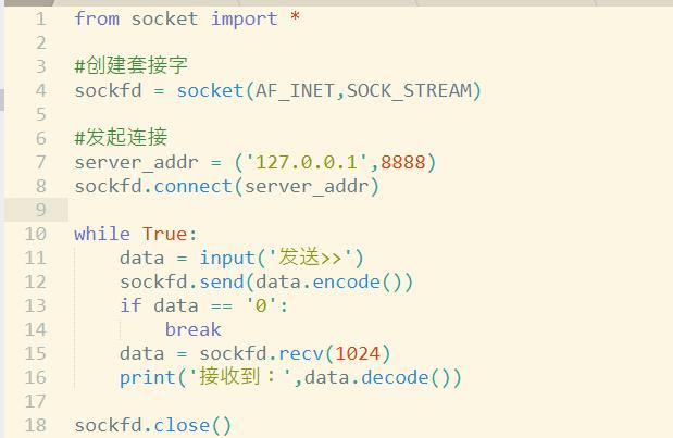 以下为客户端 tcp_c.py 代码