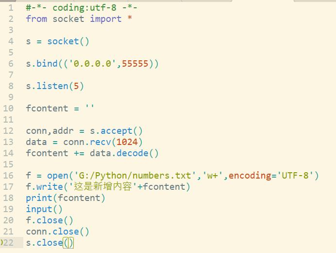服务端代码