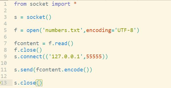 用户端代码
