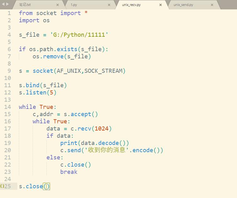 unix_recv.py代码